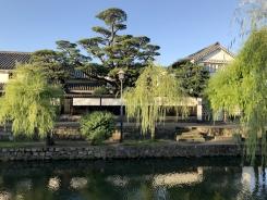 Le quartier de Bikan à Kurashiki