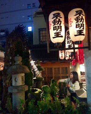 Hozen-ji à Osaka